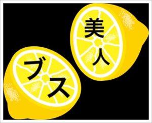 岡崎体育のアルバム【XXL】の発売日や予約開始日!値段や収録曲も3
