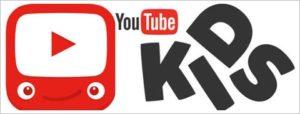 子供向けユーチューブアプリは安全?安心メリット5選をまとめ!2