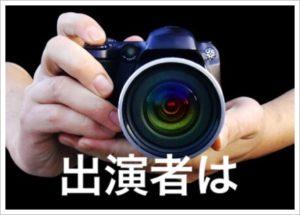 ブラックリベンジの木村多江が美しい!主題歌や出演者は?放送日も2