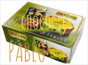 チョコパイに和チーズケーキ(PABLO)が!カロリーや値段は?口コミも2