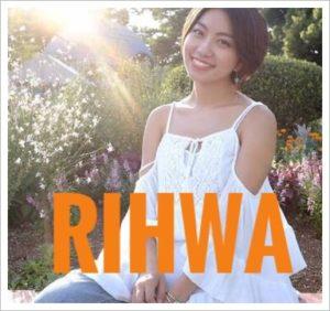 Rihwaの本名や年齢に身長は?歌がうまいしかわいいけど彼氏はいる?3