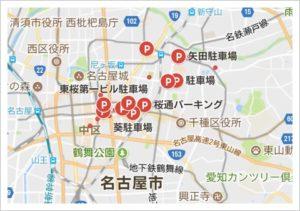 シルクドソレイユ名古屋の公演場所と時間!周辺の駐車場と飲食店も5