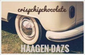 ハーゲンダッツにクリスプチップチョコレートが?値段とカロリーは?3