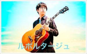 オトナ高校の主題歌CDの発売日と予約は?MVには三浦春馬も出演する?1