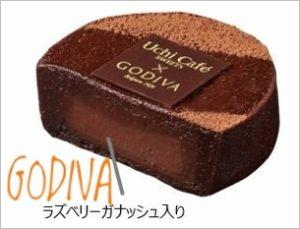 ローソンの濃厚ショコラケーキ(GODIVA)のカロリーは?値段と発売日も2