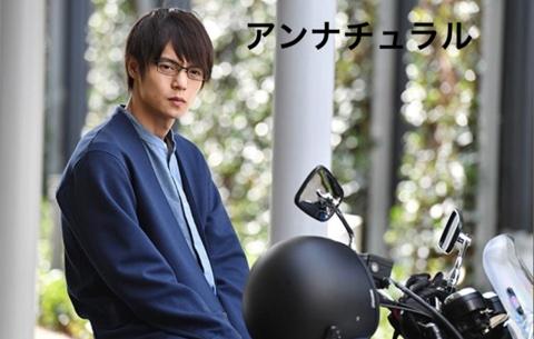アンナチュラルの窪田正孝のバイクがカッコイイ!メーカーはどこ?5