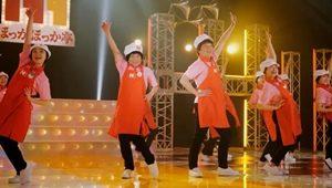 中川家ダンス