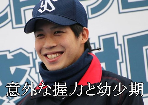 山田哲人1