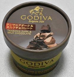 タンザニアダーク&ミルクチョコレート』