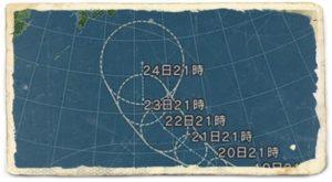 台風20号&台風21号のW台風はどうなってるの?名前や進路予想も!2