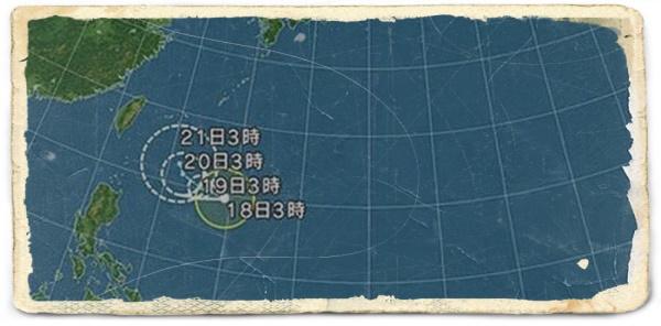 台風20号&台風21号のW台風はどうなってるの?名前や進路予想も!3